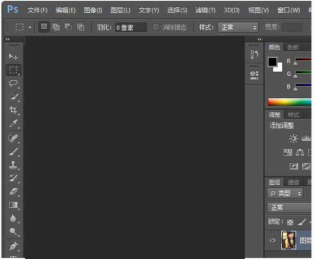 photoshop cs6 extended 64位下载
