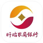 盱眙农商银行iOS版