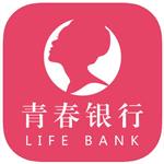青春银行iOS版